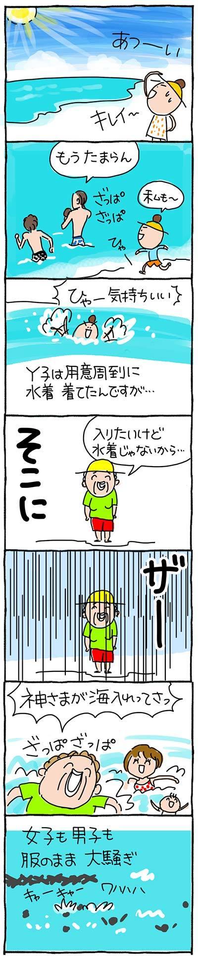 170801全裸01