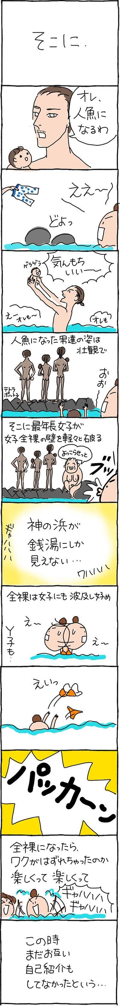 170801全裸02