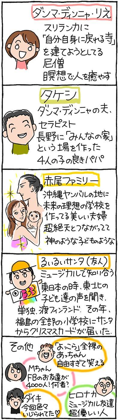 170808沖縄01