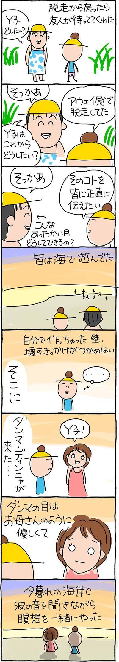 170808沖縄04