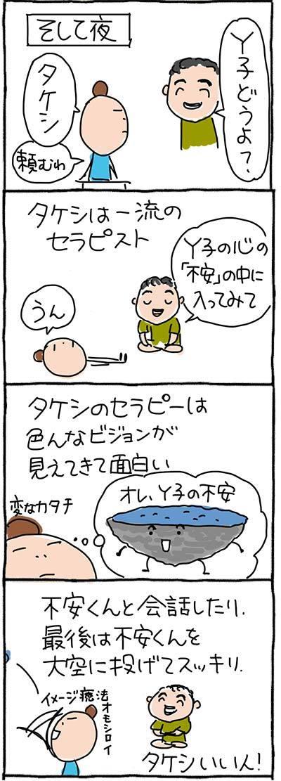170808沖縄06