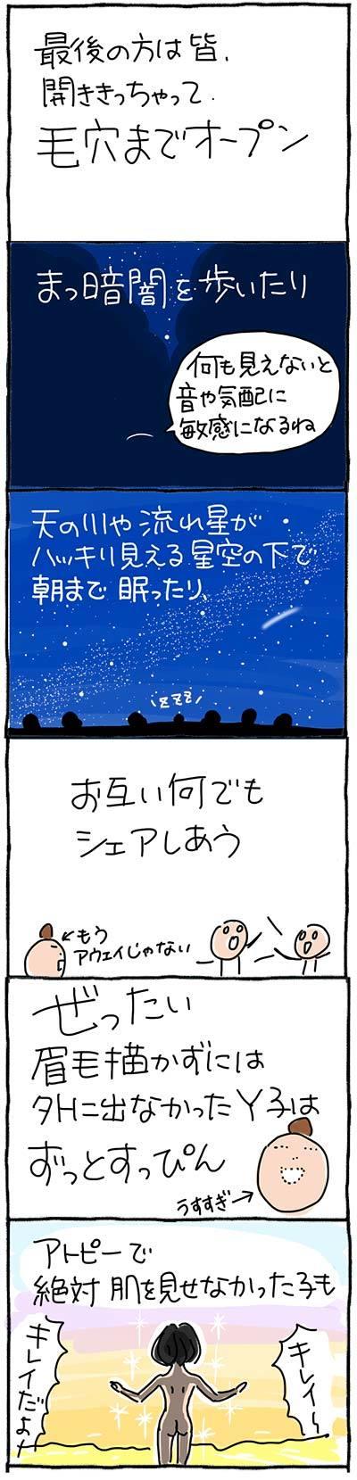 170808沖縄08