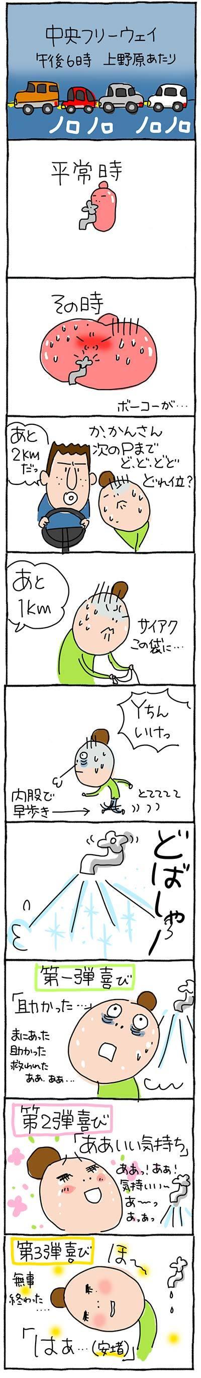 170911ぼーこー