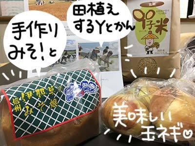 Ykonouen0622.jpg