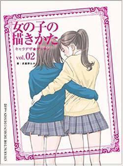 girlbook.jpg