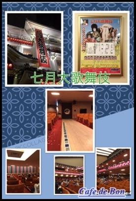 tokabuki1a.jpg