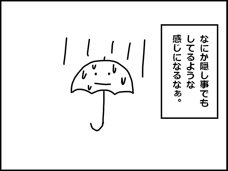 170618.png