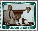 ギニア・ジルカールデスタンとトゥーレ