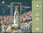 ポルトガル・ファティマの聖母出現100年