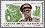 コンゴ民主共和国・モブツ(1966)