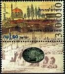 イスラエル・エルサレム3000年