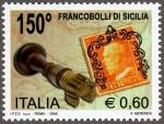 イタリア・シチリア切手150年