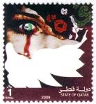 カタール・ガザの涙