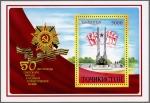 タジキスタン・戦勝50年