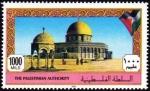 パレスチナ自治政府最初の切手(岩のドーム)