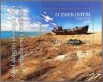 ウズベキスタン・船の墓場