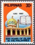 フィリピン・イスラム伝来600年