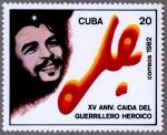 キューバ・ゲバラ没後15年
