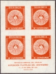 ウルグアイ・1931年切手展