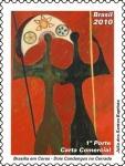 ブラジル・カンダンゴ像(2010)