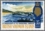 ソロモン諸島・ガダルカナルの戦い25周年