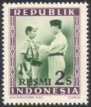 インドネシア・勲章授与(1949)