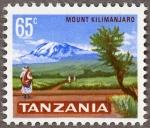 タンザニア・キリマンジャロ(1965)