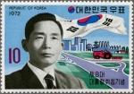 韓国・第8代大統領就任