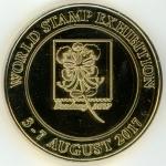 バンドン展・メダル