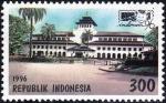 インドネシア・グドゥング・サテ