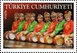 トルコ・インドネシアとの友好(2008)
