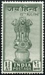 インド・独立記念(アショーカ王柱)