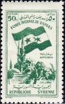 シリア・ダマスカス国際見本市(1954)