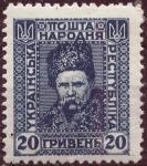 シェフチェンコ(1920年)