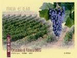 イタリア・シチリア・ワイン