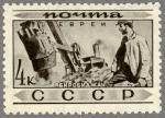 ソ連・ビロビジャン(1933)