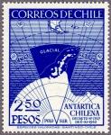 チリ・南極領有宣言7周年
