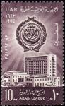 ガザ地区・アラブ連盟週間(1962)