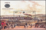 インド・鉄道150年