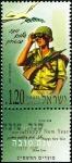 イスラエル・年賀(2001・軍人)