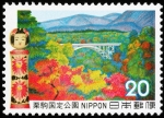 栗駒国定公園(鳴子)