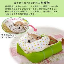 imagesagomakura.jpg