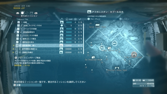 METAL GEAR SOLID V_ THE PHANTOM PAIN_20170604174357