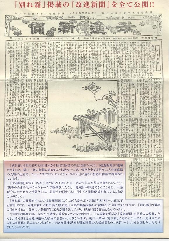 イメージ (552)