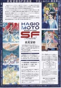 イメージ (115)