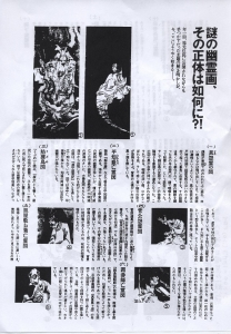 イメージ (166)