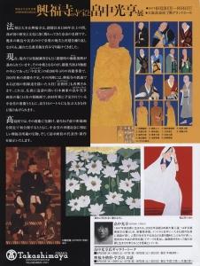イメージ (190)