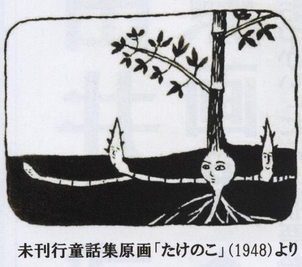 イメージ (275)