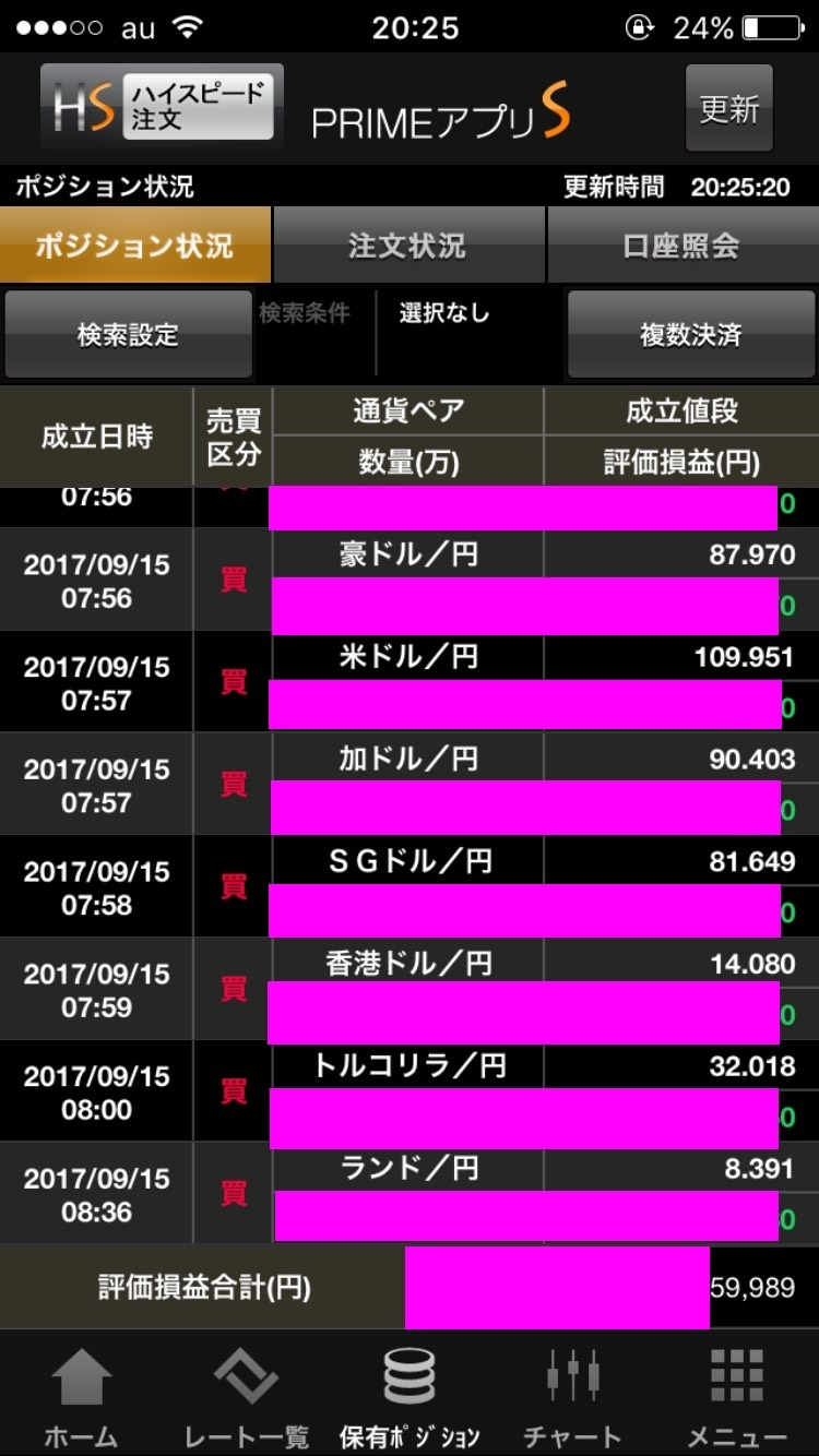 S__13549626.jpg