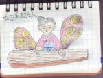 箏演奏家・丸田美紀さん